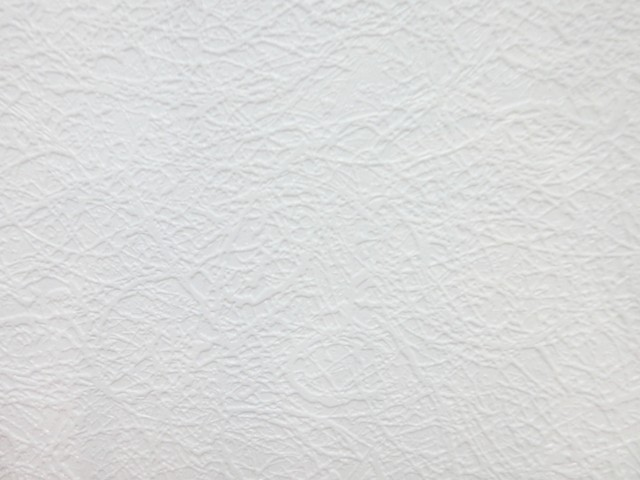 Cutting And Collars also Stock Photo White Natural Plush Textured Fabric Macro Background Closeup Texture Terry Cloth Turkish Bath Beach Bathroom Towel Image46683838 besides 96 Bonneville Se Parking Brake Pedal Stuck Down Floor Wont  e Back Up 302152 moreover Funny besides 2. on m carpet